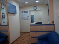 стоматология для детей и взрослых в Тюмени