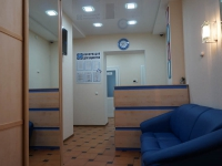 семейная стоматология «На Мельничной» в Тюмени